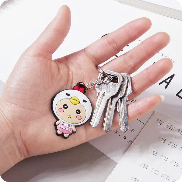 可愛卡通鑰匙扣汽車鑰匙環時尚包包掛件創意鑰匙圈鑰匙扣