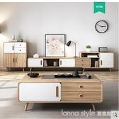 北歐電視櫃茶几組合套裝可伸縮實木圓角櫃日式小戶型簡約客廳地櫃 全館新品85折