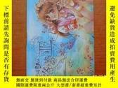 二手書博民逛書店罕見不聽話的格蕾亞.123429 米米拉 北方文藝出版社 出版2