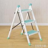 喜家用人字梯子三步梯登高踏板梯彩梯廚房新品家用梯摺疊梯子ATF 安妮塔小舖
