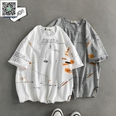 M-5XL大碼男裝T恤男夏季新款韓版寬松百搭加肥加大碼字母印花慵懶半袖大呎寸男裝