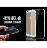 5.5吋 紅米Note2 手機套 最新超輕薄透亮手機保護套 MIUI Xiaomi 清水套 果凍套 隱形套/手機殼/保護殼