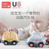模型汽車 兒童玩具車 男孩慣性小汽車工程車1-2-3周歲寶寶益智玩具  XY6918【KIKIKOKO】TW