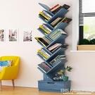 書架簡易多層學生小書櫃落地樹形創意置物架桌面簡約現代收納架子ATF 艾瑞斯居家生活