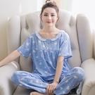 綢睡衣女夏季薄款短袖春秋季綿可愛純棉綢人造棉長褲套裝女家居服「時尚彩紅屋」