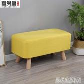 布藝換鞋凳簡約現代床尾凳服裝店長條凳實木長方形沙發凳客廳墊腳 雙十二全館免運