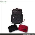 【YESON】輕量折疊收納後背袋/休閒後背包6658