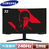 SAMSUNG三星 32型 2K曲面電競螢幕 C32G77TQSC(FAKER聯名版)