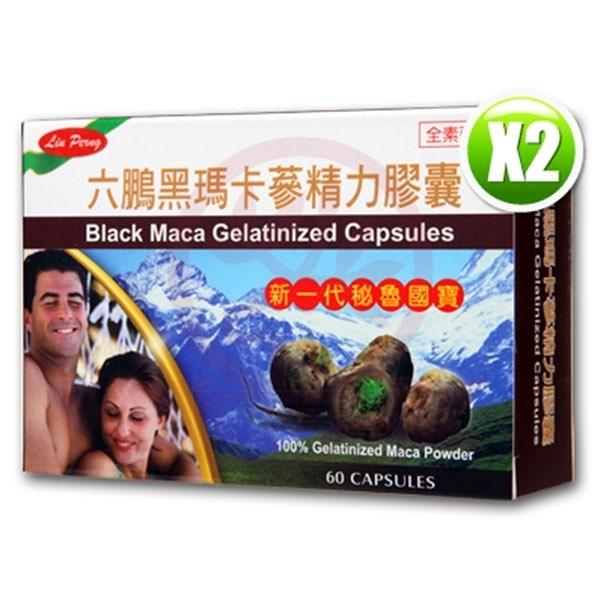 六鵬 黑瑪卡蔘精力膠囊(60粒/盒)x2