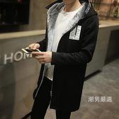 一件免運-冬季中長版連帽外套男士休閒刷毛加厚大衣韓版修身學生風衣潮男裝
