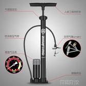 打氣筒自行車電動車山地車公路車摩托車汽車籃球高壓  創想數位