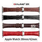 【飛兒】QIALINO 洽利 Apple Watch 1/2/3 38mm / 42mm 經典真皮錶帶 (K)