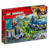 樂高積木 LEGO《 LT 10757 》Jurassic World 侏儸紀世界系列 - 猛龍救援卡車 ╭★ JOYBUS玩具百貨