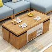桌子 創意客廳多功能折疊升降茶幾餐桌兩用簡約現代小戶型伸縮茶幾 俏女孩