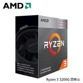 【AMD】Ryzen 3 3200G 四核心處理器