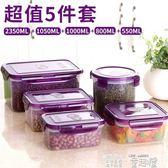 餃子盒 食品保鮮盒10件套裝冰箱餃子盒密封盒塑料微波飯盒便當盒 童趣屋
