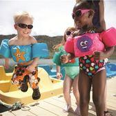 游泳圈 兒童游泳圈小孩手臂泡沫救生衣免充氣浮圈寶寶浮力水袖背心1-6歲 酷動3c