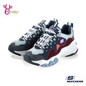 Skechers老爹鞋 女鞋 DLITES 厚底鞋 記憶鞋墊 撞色老爹鞋 運動鞋 休閒鞋 T8267#配色◆OSOME奧森鞋業