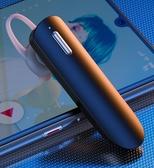 藍芽商務耳機 適用華為藍芽耳機原裝正品無線開車載專用掛耳入耳式手機商務 艾維朵
