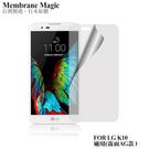 魔力 LG K10 / K430DSY 霧面防眩螢幕保護貼