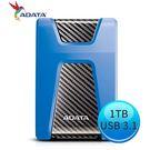 ADATA威剛 HD650 1TB 2.5吋行動硬碟 藍 三層緩衝防護