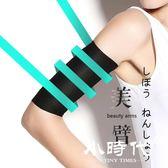 手臂胳膊套袖運動束臂衣 CX-13