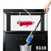 110V魚缸電動換水器神器魚便吸糞器自動抽水吸污器洗沙器吸便器低壓LXY1959【優品良鋪】