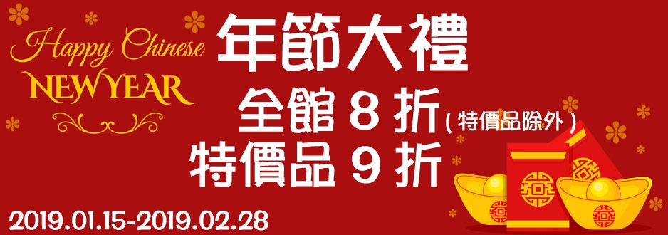 jp-good-imagebillboard-9270xf4x0938x0330-m.jpg
