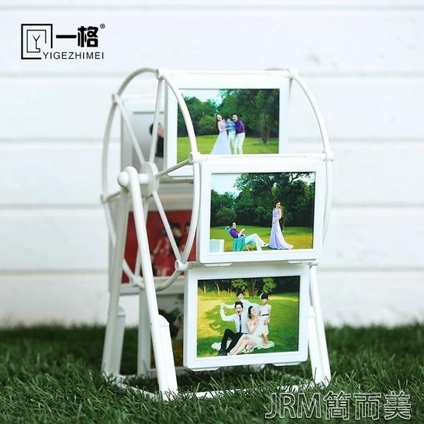摩天輪相框擺台5寸旋轉大風車創意兒童相冊架影樓婚紗照相片相架 簡而美