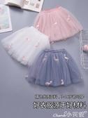 蓬蓬裙女童半身裙紗裙2020夏裝新款兒童蓬蓬裙女孩公主裙百搭洋氣短裙子 1件免運