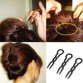 波浪U型造型編髮器髮叉 3入組 造型用品 盤髮用品 髮叉