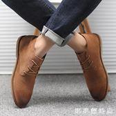 馬丁靴男英倫風高筒工裝鞋潮男春季中筒真皮反絨復古皮鞋沙漠靴夏【果果新品】