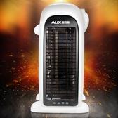 暖風機 奧克斯取暖器電暖風機家用電暖氣小太陽熱風機辦公室節能省電小型【快速出貨八折下殺】