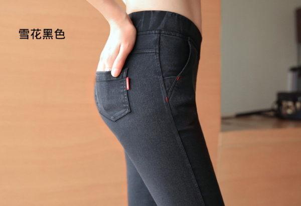 韓版彈性女牛仔褲(小腳顯瘦)gp23