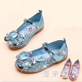 女童公主鞋 皮鞋2019秋新款寶寶水晶女童單鞋軟底小學生鞋 BT14351『優童屋』
