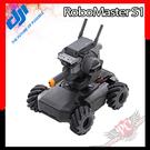 [ PC PARTY  ]  DJI ROBOMASTER S1 機器人