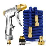 水槍洗車水搶套裝伸縮水管軟管家用手提高壓水槍水噴頭汽車水槍頭工具 1件免運