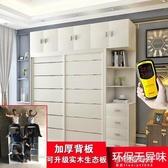 衣櫃簡約現代經濟型實木板式成人組裝臥室雙人衣櫥推拉門 【快速出貨】