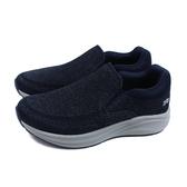 G.P 阿亮代言 運動鞋 懶人鞋 深藍色 針織 男鞋 P6943M-20 no466