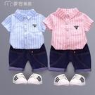男童襯衫新款男童夏裝寶寶襯衫短袖套裝兩件套1-3-7歲兒童夏季衣服潮 快速出貨
