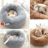 寵物窩 貓窩 保暖 狗窩 可拆洗 貓咪用品 小型犬 貓床