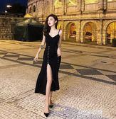 復古優雅氣質V領露背性感開叉吊帶裙高腰修身小黑裙禮服洋裝女  朵拉朵衣櫥