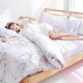 [SN]#L-UAB026#細磨毛天絲絨6x6.2尺雙人加大舖棉兩用被床包四件組-台灣製/鋪棉(限單件超取)