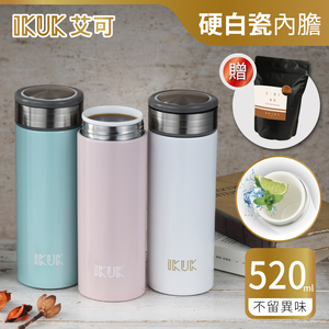 送咖啡豆【IKUK艾可】陶瓷保溫杯 大好提520ml (內膽一體成形)迷霧銀送咖啡豆