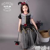 萬聖節cosplay幼兒角色扮演兒童化妝舞會小丑格子裙女童演出服裝