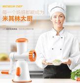 料理機手動絞肉機家用絞菜絞餡攪菜碎肉手搖研磨灌腸機 QQ3162『樂愛居家館』