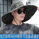 遮陽帽戶外大沿釣魚帽登山帽男士夏季太陽帽防紫外線漁夫帽男防曬遮陽 快速出貨