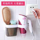 衛生間浴室置物架廁所掛架吹風機架洗手間收納架洗漱台免打孔壁掛 薔薇時尚
