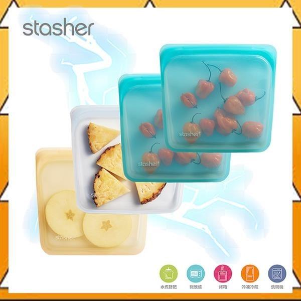 【南紡購物中心】【Stasher 】STASHER 白金矽膠密封袋 無限列車特別版 閃電版