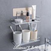 浴室置物架強力衛生間廁所收納架子廚房洗漱臺無痕壁掛免打孔艾美時尚衣櫥YYS